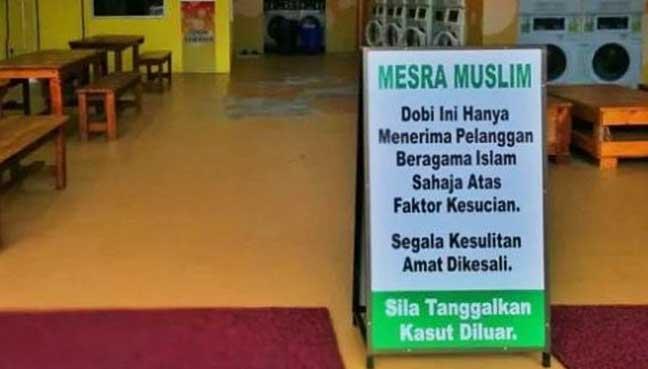 Muslimonlylaundry