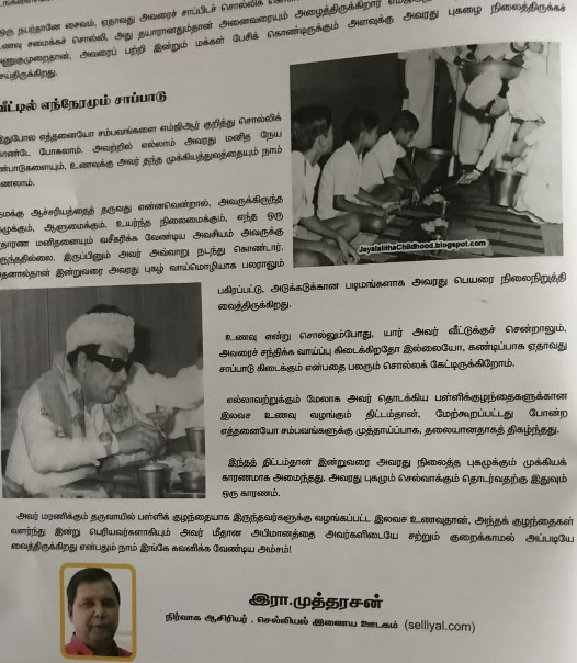 mgr-article-100 years sourvenir