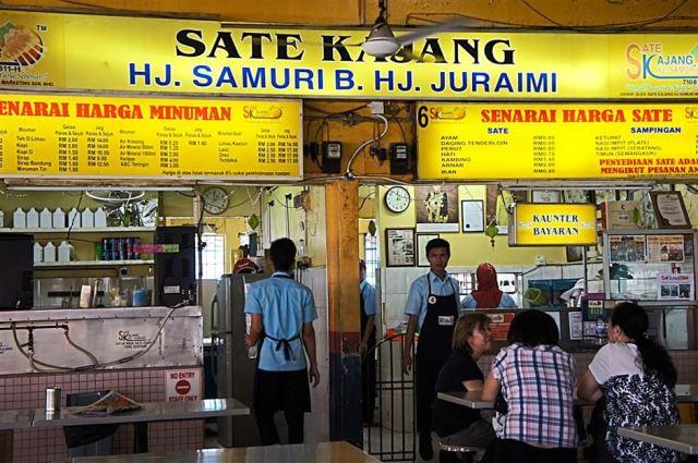 satay-kajang-haji samuri-