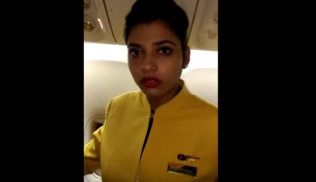 Jet Airways Airhostess smuggle