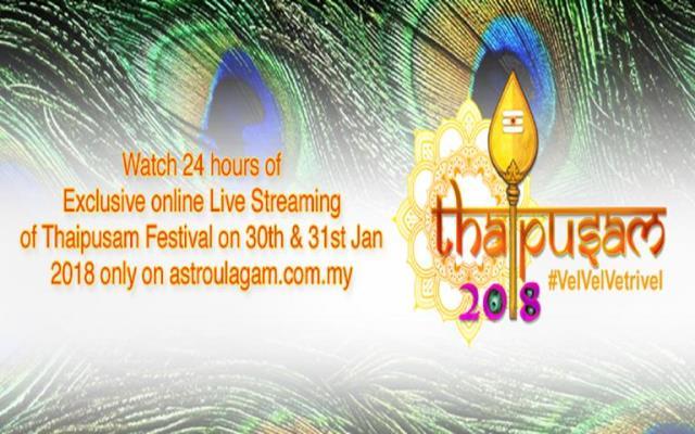 astroulagam-thaipusam-2018-banner
