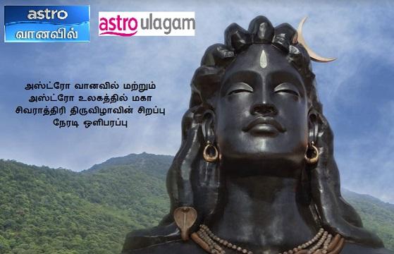 Astro Sivarathiri Live