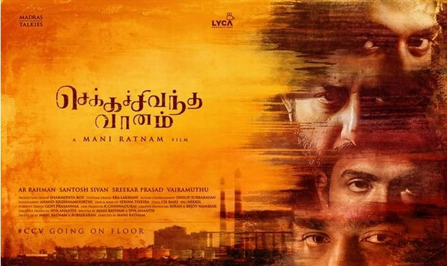ManiRatnam new movie