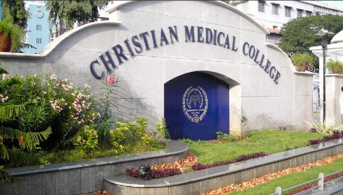 CMC college