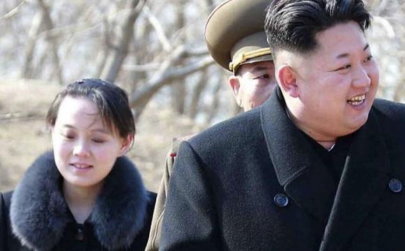 Kim jong un sister