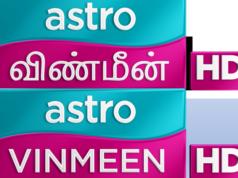 astro-vinmeen-logo-01072021